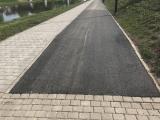 pesciuju taku asfaltavimas
